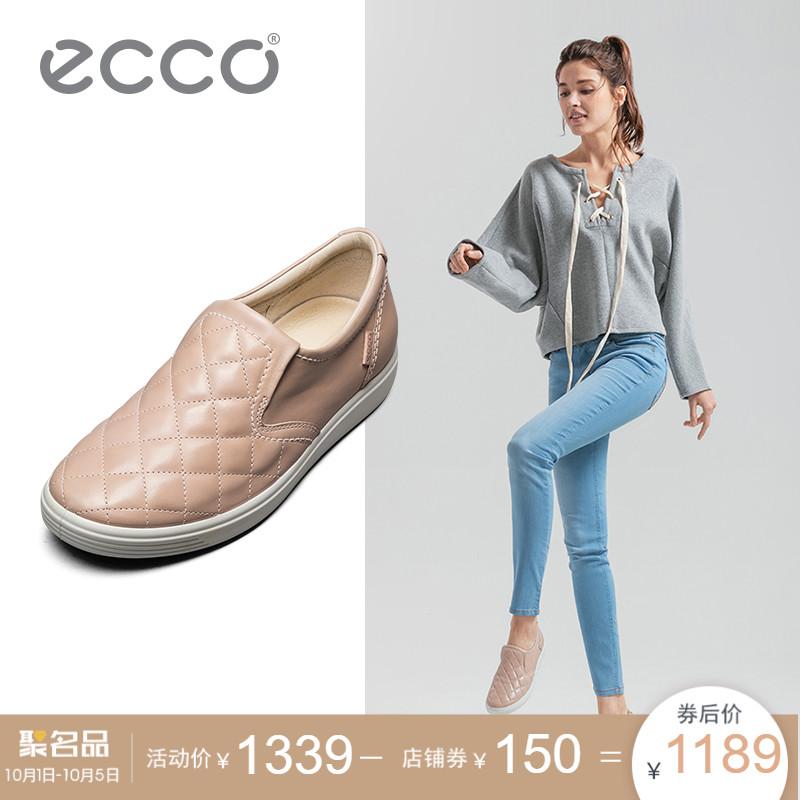 ECCO爱步休闲时尚低跟平底套脚牛皮女单鞋柔酷7号女鞋 430063