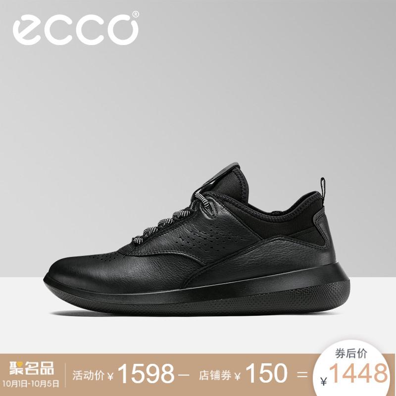 ECCO爱步2018秋季新款运动系带高帮鞋透气女鞋 赛速系列450503