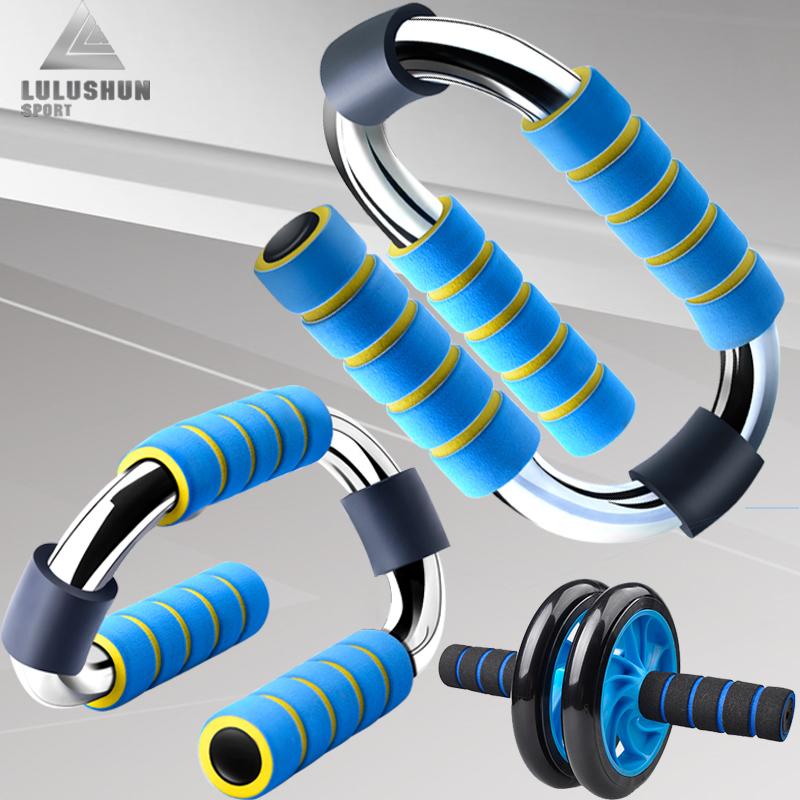 俯卧撑支架钢制练胸肌臂力训练S型俯卧撑器家用健身器材腹肌轮