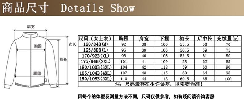超伦服饰专营店_yaloo/雅鹿品牌产品评情图