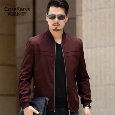 Jacket Core karys ck75701 2017