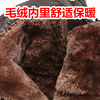 Martin boots winter snow to the British cotton-padded shoes plus velvet boots student shoes women shoes Duantong thick with female boots
