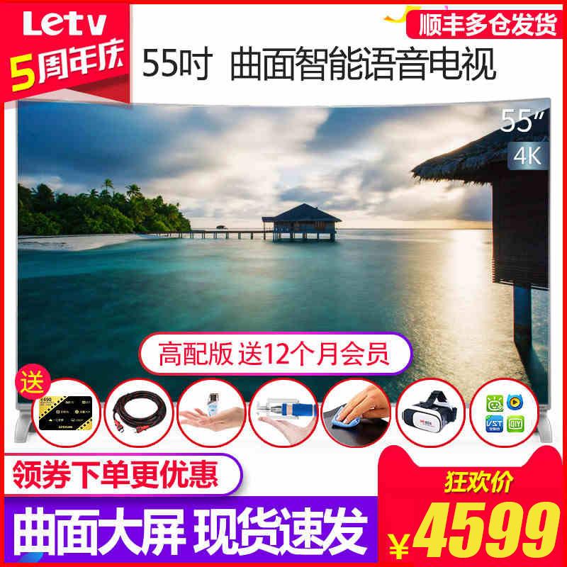 乐视TV 超4 X55 Curved 55吋4K智能wifi网络液晶曲面曲屏平板电视