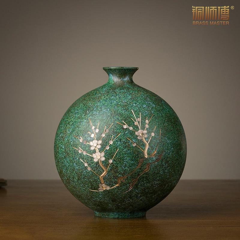 铜师傅 全铜摆件《铜师傅高冈铜器之梅》铜工艺品 家居饰品 花瓶