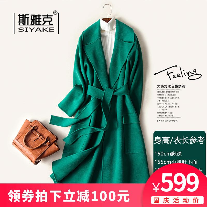 罗子君同款绿色反季双面羊绒大衣女中长款2018新款韩版羊毛呢外套
