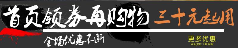 详情页海报(2).jpg