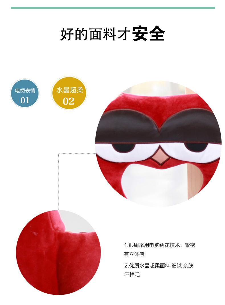 豪伟达玩具专营店_HWD/豪伟达品牌产品评情图