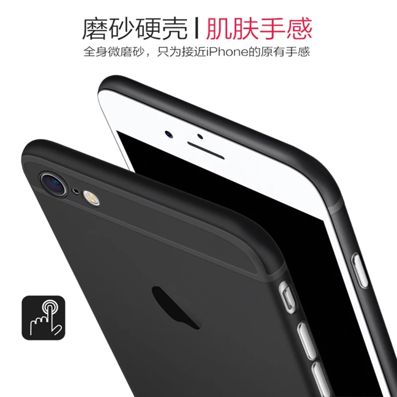 苹果iPhone6/7/8/7plus/8plus/X/XSMAX手机壳XR超薄磨砂硬壳6plus