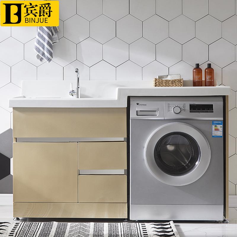 不锈钢洗衣机柜阳台组合一体机滚筒洗衣台伴侣带搓板池高低盆定制