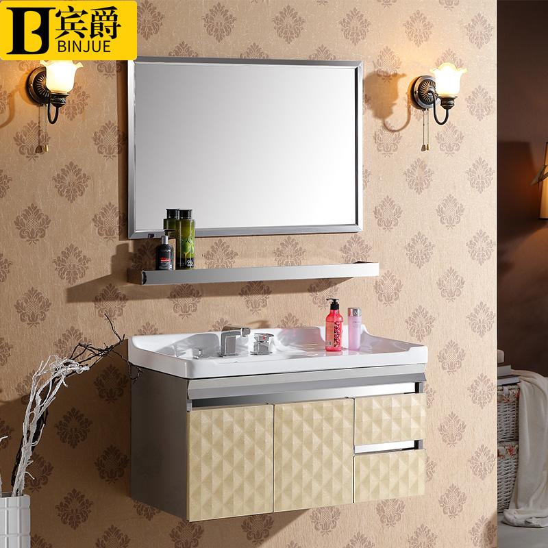 简约现代不锈钢浴室柜组合洗手盆洗脸小户型卫生间洗漱台吊柜卫浴
