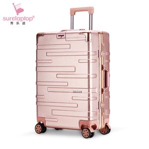 铝框拉杆箱个性网红箱子行李箱男万向轮密码箱学生旅行皮箱潮韩版