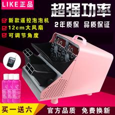 световое оборудование LIKE 300