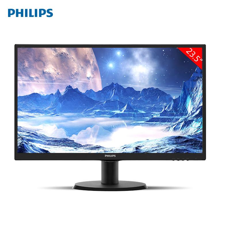 飞利浦显示器24英寸 243V5QSB 液晶台式电脑显示屏23办公游戏屏