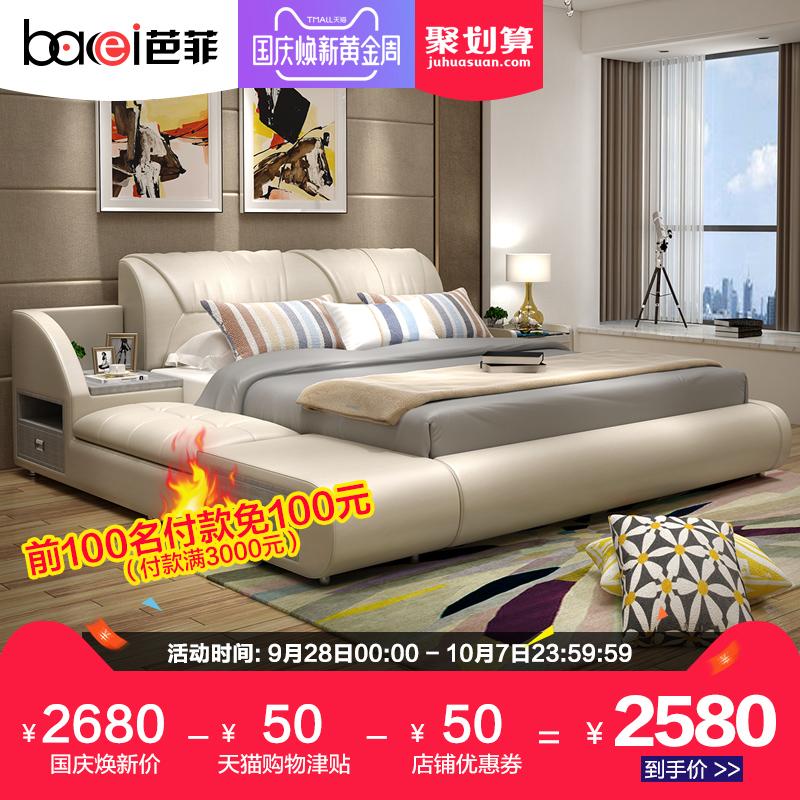 芭菲现代简约真皮床主卧榻榻米床双人床2米2.2米大床储物床结婚床