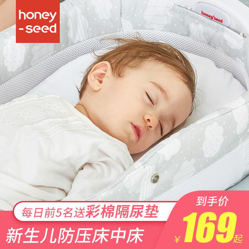 便携式床中床宝宝移动小床防压婴儿床多功能可折叠新生儿仿生bb床
