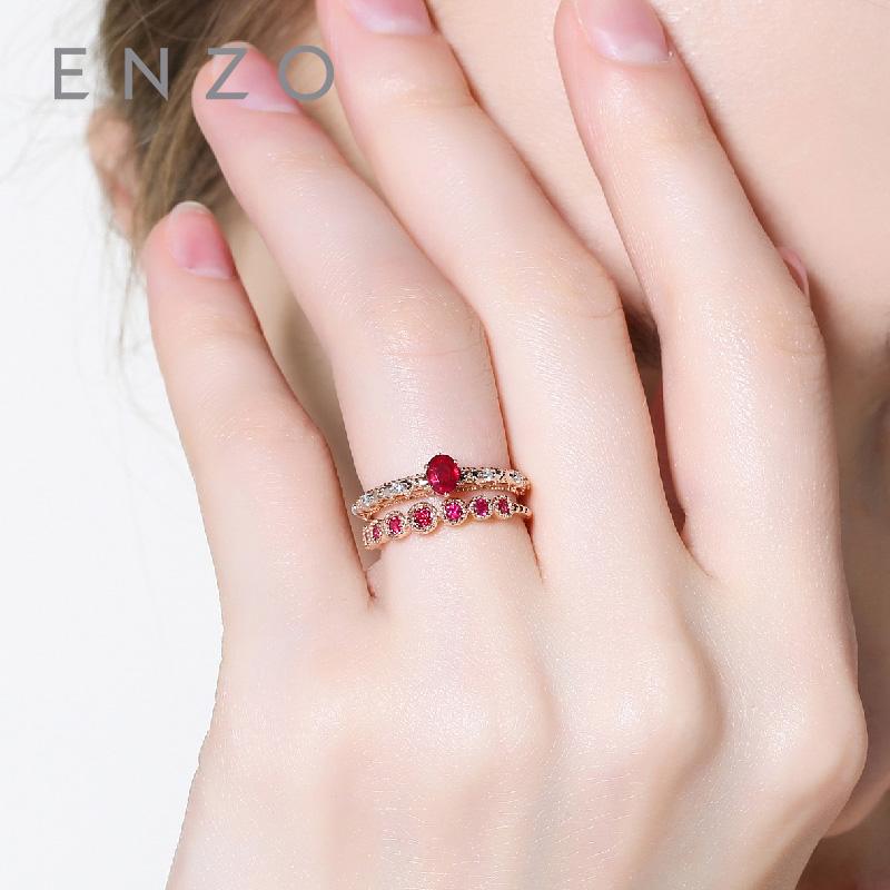 enzo珠宝 茜茜公主套餐 18K金镶红宝石蓝宝石戒指群镶钻石女排戒