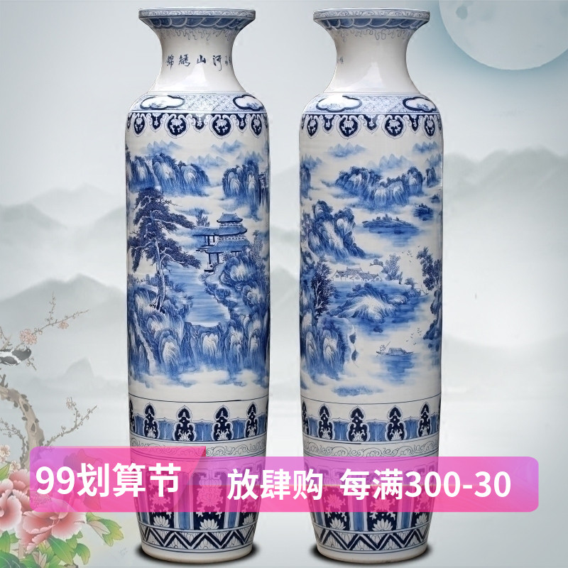 Jingdezhen ceramic hand - made splendid sunvo landing quiver home sitting room hotel Chinese big vase furnishing articles