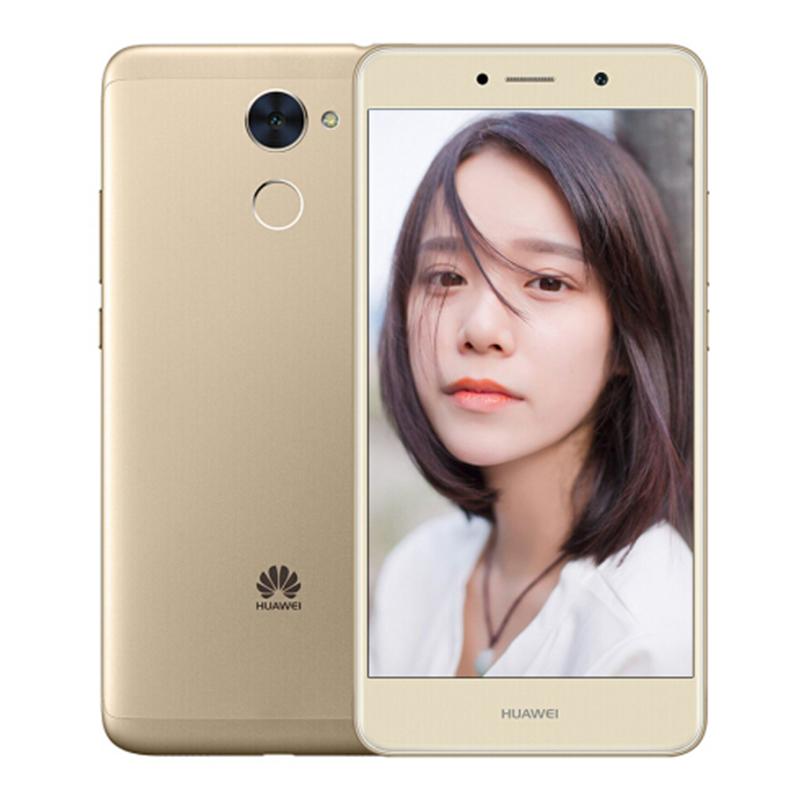1039起-送壳膜好礼-Huawei-华为 畅享7 Plus 高配手机官方旗舰店正品