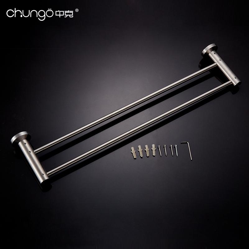304不锈钢拉丝卫生间浴室毛巾杆双杆毛巾架挂杆手巾架免打孔定做