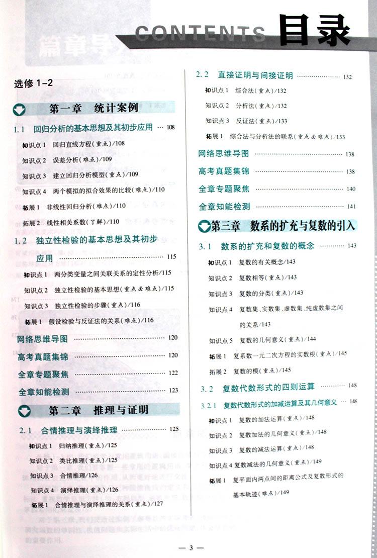 儒鸿图书专营店_品牌产品评情图