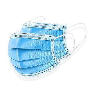 【50个装】含熔喷布三层防护口罩