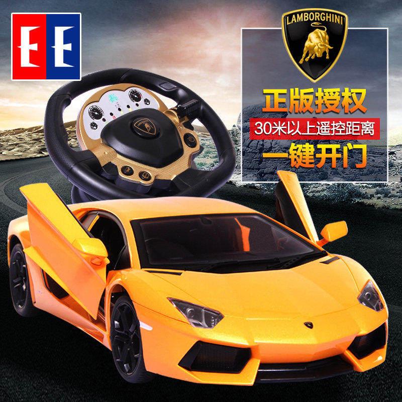 双鹰兰博基尼遥控车充电大方向盘遥控汽车电动儿童玩具车男孩赛车