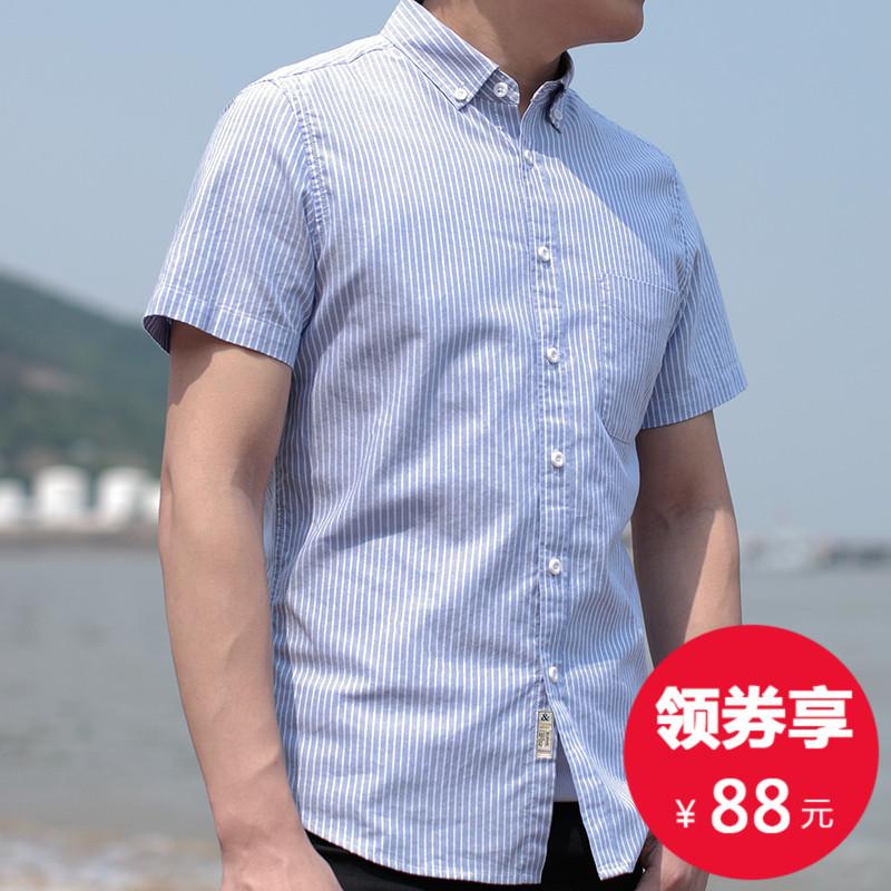 短袖衬衫男士青年休闲夏季 纯棉牛津纺条纹衬衣寸衫小码衬衫男 xs