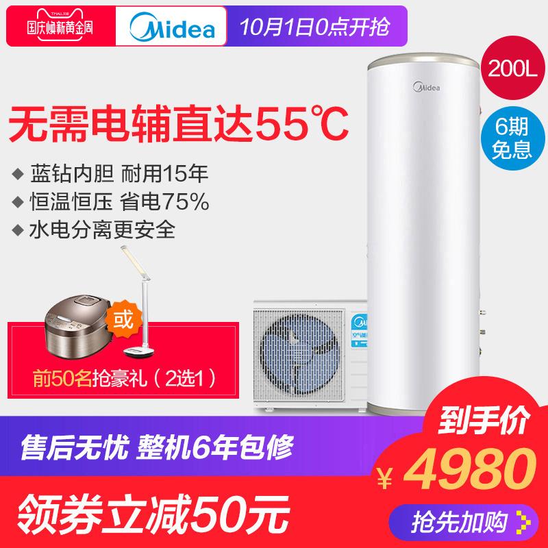 美的空气能热水器家用空气源热泵200升Midea-美的 KF66-200L-TM