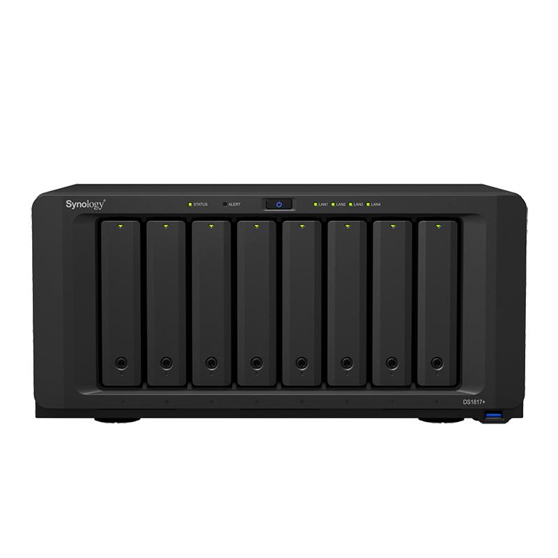 Synology群晖DS1817+2g-8g网络存储NAS企业服务器云存储8盘位