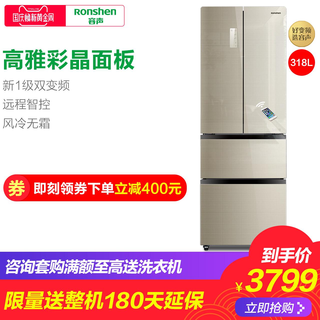 Ronshen-容声 BCD-318WD11MPAC多门冰箱四开门风冷无霜家用一级