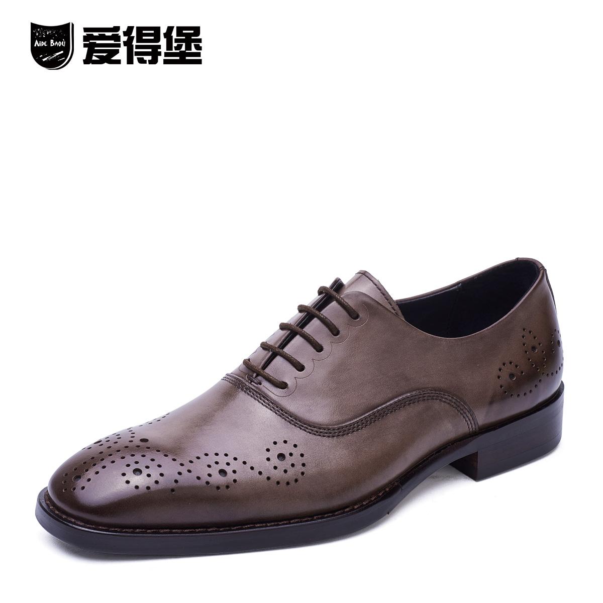 爱得堡男士皮鞋婚鞋男英伦商务皮鞋男布洛克鞋牛津鞋男黑色皮鞋