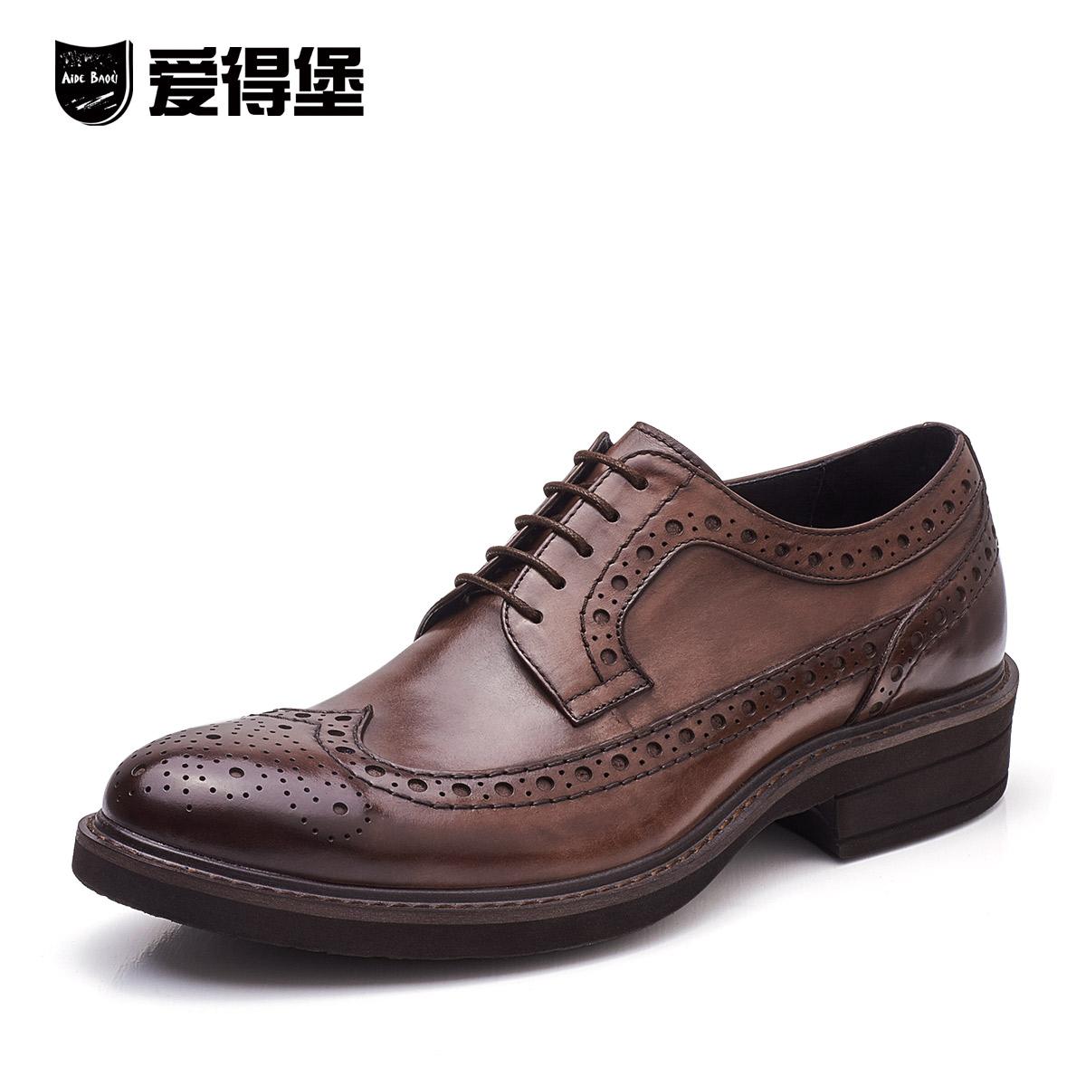 爱得堡布洛克男鞋休闲皮鞋男英伦雕花皮鞋男手工商务韩版牛津皮鞋