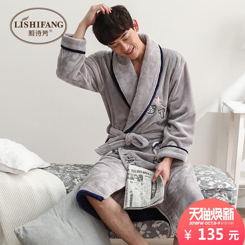 睡袍男冬季加厚长款珊瑚绒睡衣青年纯色保暖加绒秋冬款法兰绒浴袍