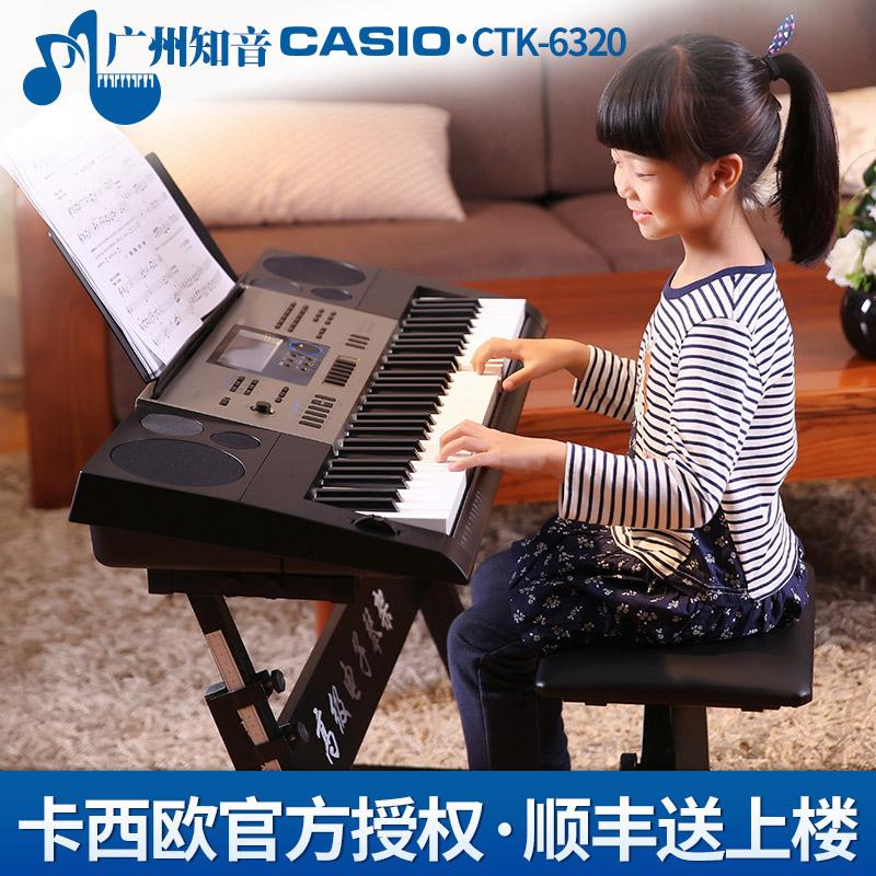卡西欧电子琴CTK6320 6300专业61力度键成人儿童考级演奏电子琴