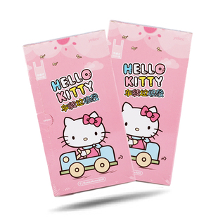 Hello Kitty 加厚车载垃圾袋彩色家用背心式一次性桌面塑料袋小号