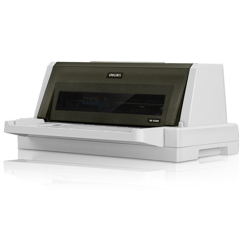 得力620K针式打印机快递单增值税票据平推出入库单税控发票打印机