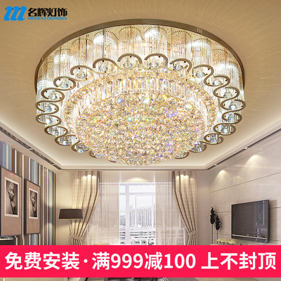 水晶灯客厅灯圆形吸顶灯现代简约餐厅灯欧式大气卧室灯温馨灯具