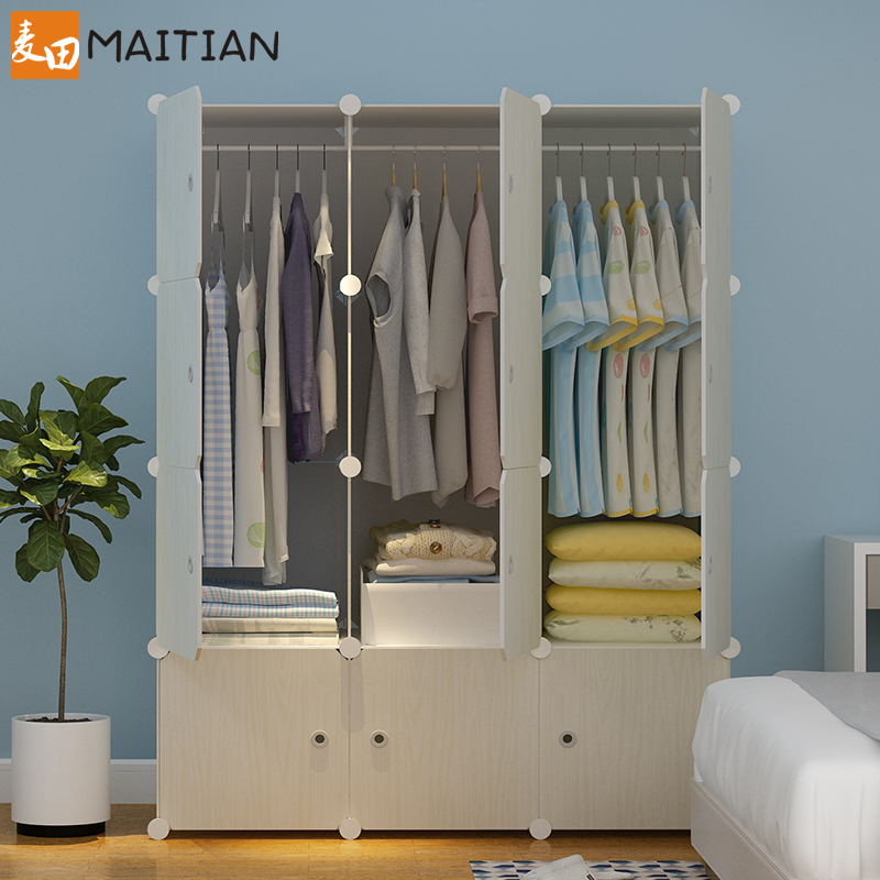 Simple wardrobe simple modern economical assembly single small apartment space plastic cloth wardrobe dormitory cabinet