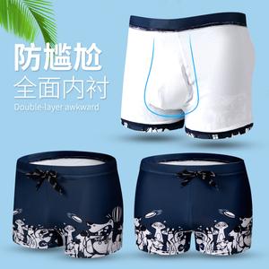 泳裤男防尴尬平角游泳裤男士宽松时尚款温泉泳衣速干成人游泳装备