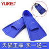 Short flippers Adult swimming Diving Snorkeling Children training Breaststroke flippers Freestyle Silicone duck webbed