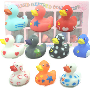 Nine blessed comic duck duck doll doll ornaments beautiful birthday gift to commemorate the children of friends