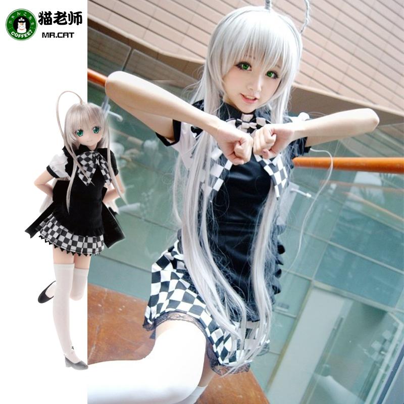 猫先生が潜行しましょうかな奈亜子COS服のコスプレ衣装女装しているメイド女中服,タオバオ代行-代行奈々