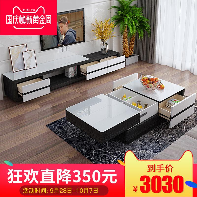 牧眠现代简约储物茶几电视柜组合创意伸缩玻璃茶几地柜小户型客厅