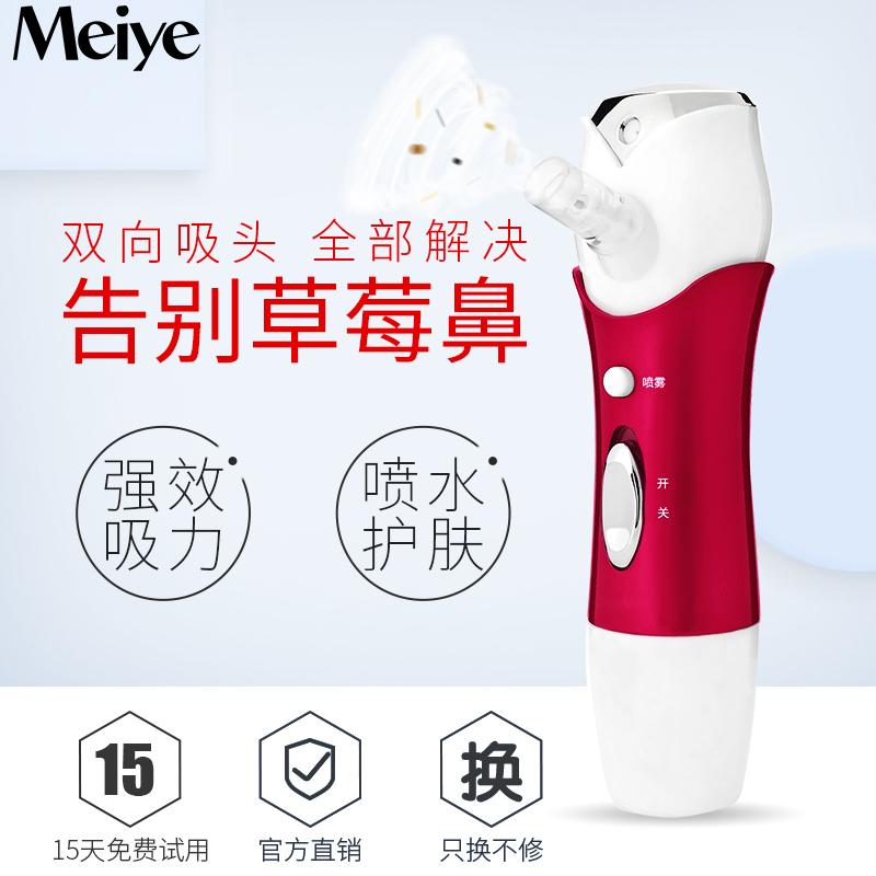 吸黑头神器电动吸去粉刺小气泡美容仪器毛孔清洁面导出家用洗脸部