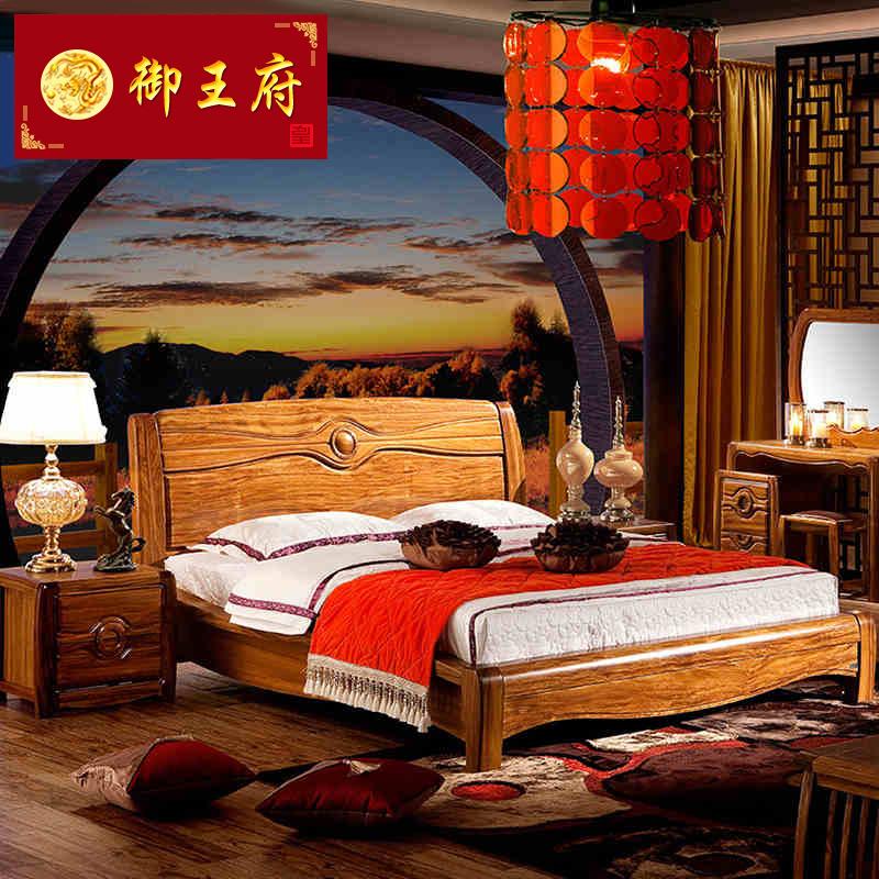 御王府中式全实木床双人床1.8米乌金木大床婚床卧室实木家具