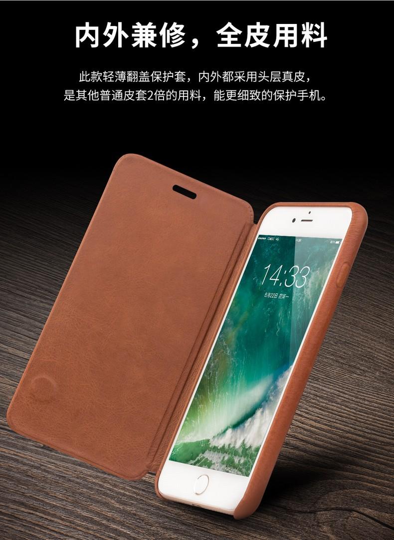 手机套品牌_洽利 苹果7 翻盖手机套7plus 5.5保护皮套iphone7 商务真皮手机壳