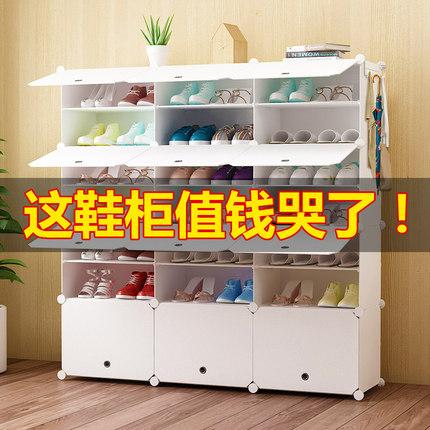 防尘鞋架多层塑料鞋柜 简易简约现代组装经济型家用省空间门厅柜
