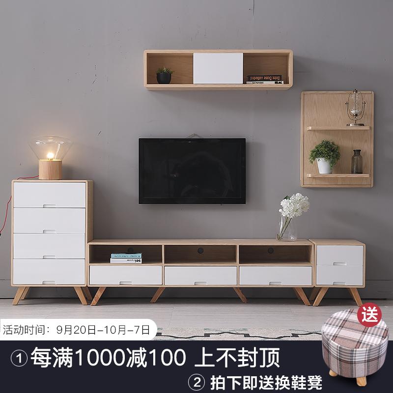 北欧小户型电视柜茶几组合套装简约现代地柜客厅家具电视柜矮地柜