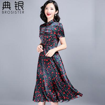 杭州真丝连衣裙女2018新款大牌夏季显瘦气质中长款重磅桑蚕丝裙子