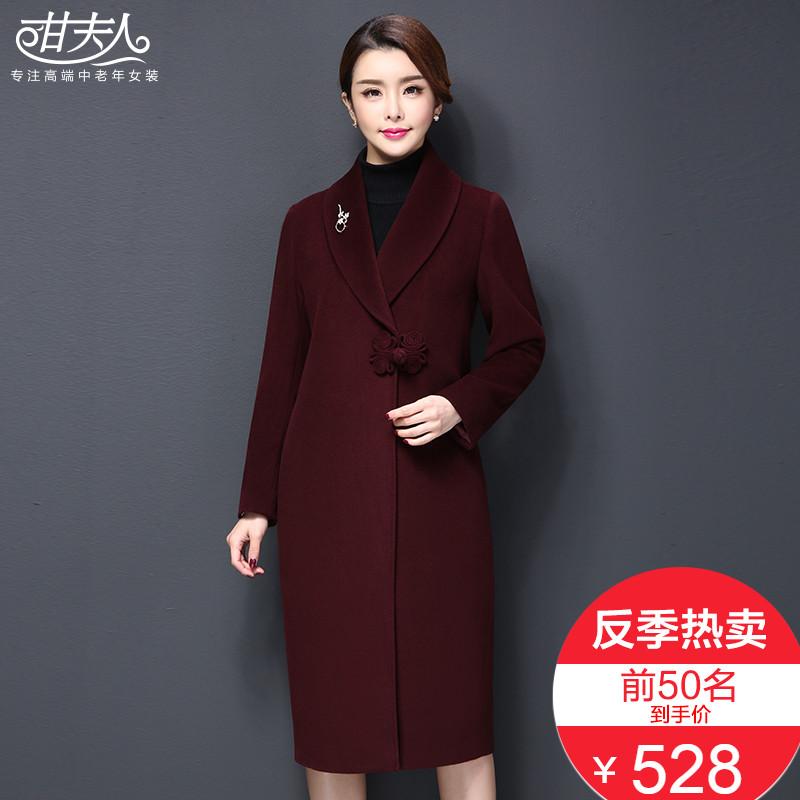 毛呢外套中年妈妈装40-50岁2018冬装新款中老年女装羊毛呢子大衣